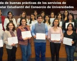 Jornada de buenas prácticas de los servicios de Bienestar Estudiantil del Consorcio de Universidades